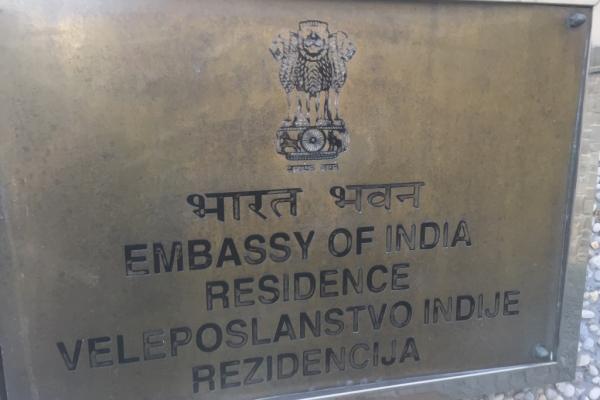 antropoti-concierge-croatia-dubai-embassy-of-india-croatia-galla-dinner