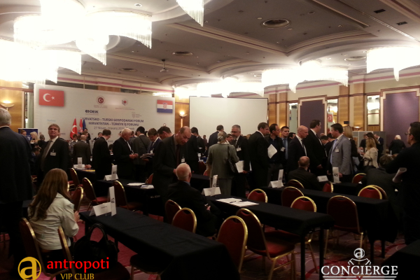 antropoti-concierge-Croatian-Turkish-Economic-Forum-2016-31-600x400.jpg