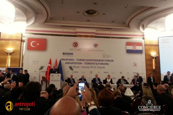 antropoti-concierge-Croatian-Turkish-Economic-Forum-2016-600x400.jpg